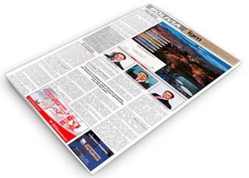 Bolivia 2016 IGMInvestment report Image